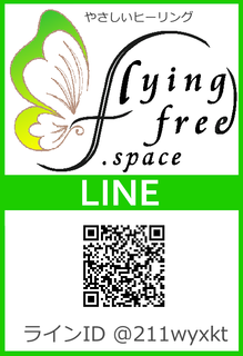 logo-Line-PR.png